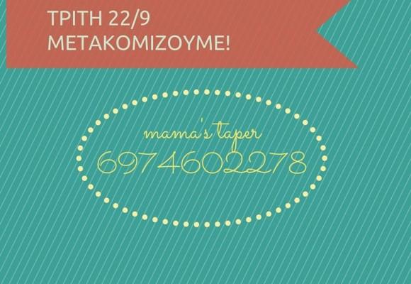 12037981_854747471260084_2383778598203746057_n